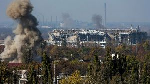 Donetsk airport damage
